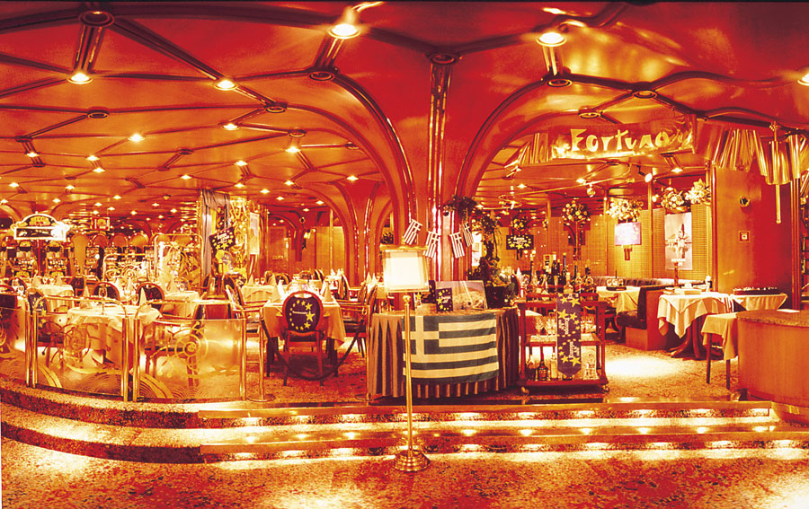 Casino Restaurant Graz